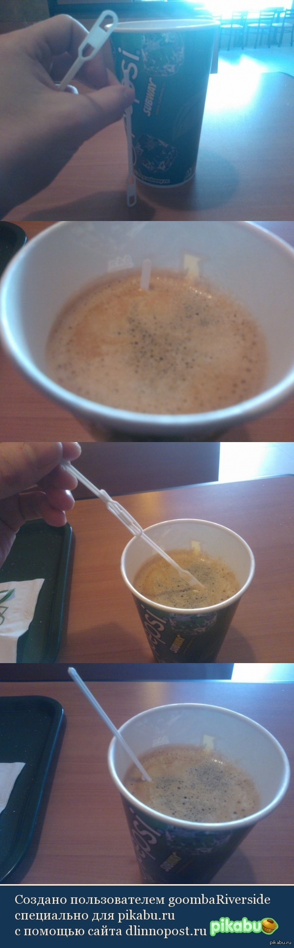 Сегодня в Subway заказал большой американо,столкнулся с проблемой маленьких палочек для помешивания сахарку))