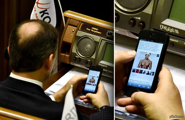 Ляшко застали за просмотром мужских эротических фото на заседании рады. Во время заседания Верховной рады скандальны политик-педераст разглядывает мужские эротические фото в своем смартфоне.
