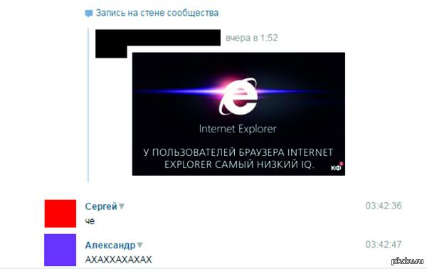 Спалился :D Кинул друг, который пользуется исключительно IE