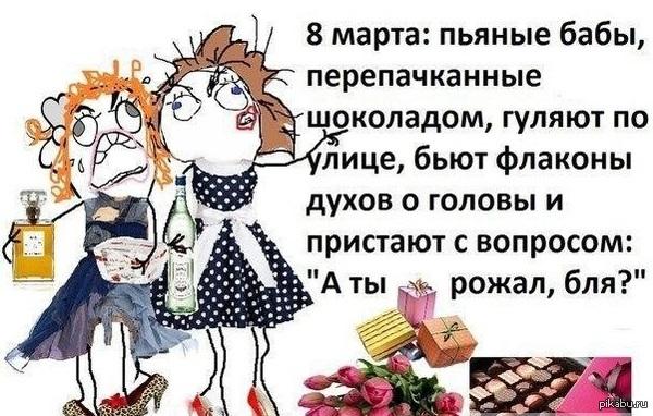 На злобу дня С праздником :)
