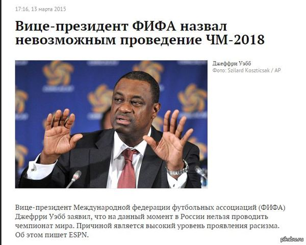 Темнокожих ебу в россии онлаин фото 479-72