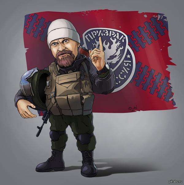 Алексей Борисович, комбриг бригады «Призрак» Хотел распечатать на кружке, но... небезопасно тут