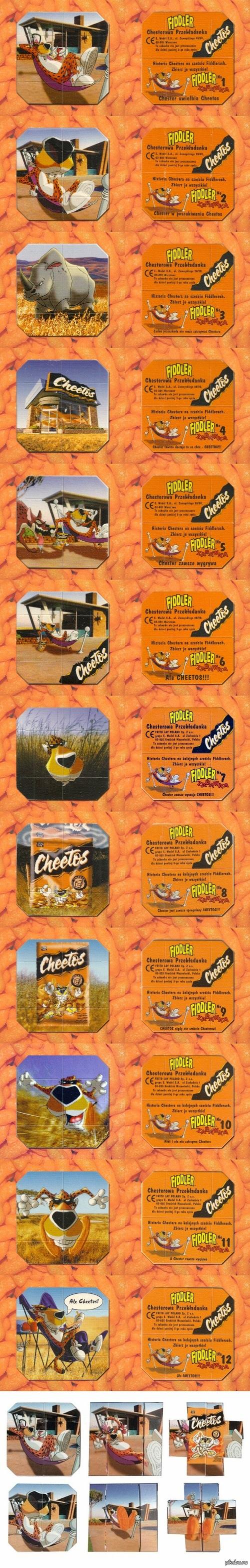 Фиддлеры от Читос А вы их помните? Первыми призами в пачке Cheetos были фиддлеры, они представляют собой меняющиеся картинки, если собрать их все, то получался некий комикс