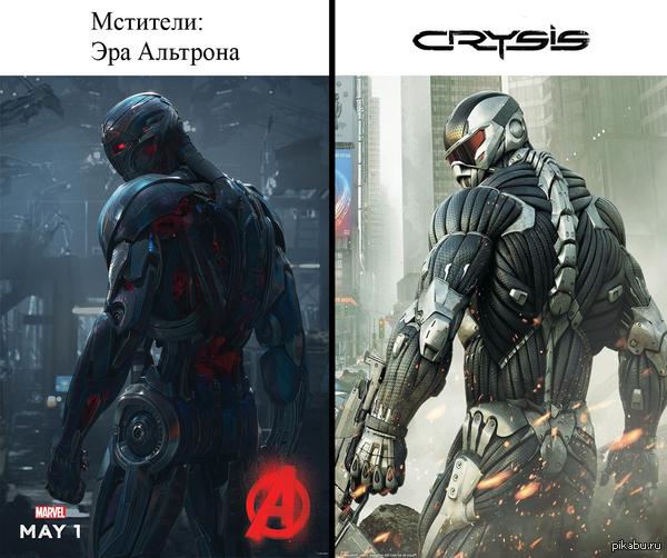 Постер новых мстителей