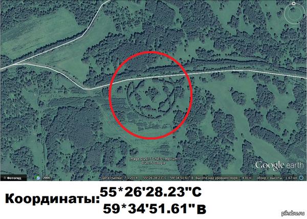 Геоглиф , года 4 назад обнаружил координаты на картинке,прога-Google планета земля