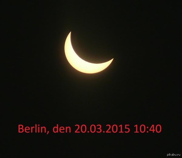 Затмение. Вид из Берлина.