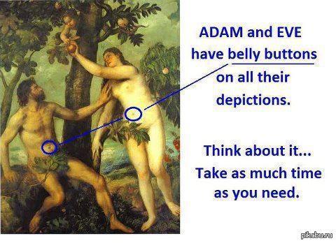 Адам ебет еву