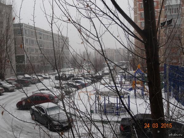У вас может быть лето, а у нас В Астане снег идет и вчера дождь с грозой и громом был.