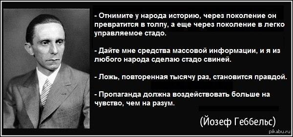 """""""От суки! Аліна загинула"""", - кремлівська пропагандистка Скабєєва в прямому ефірі росТВ """"взяла інтерв'ю"""" у загиблої студентки - Цензор.НЕТ 6454"""