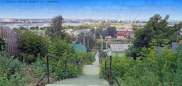 Вид на центр города Сызрань .