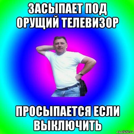 все когда осознаешь что спишь Санкт-Петербург, Приморский