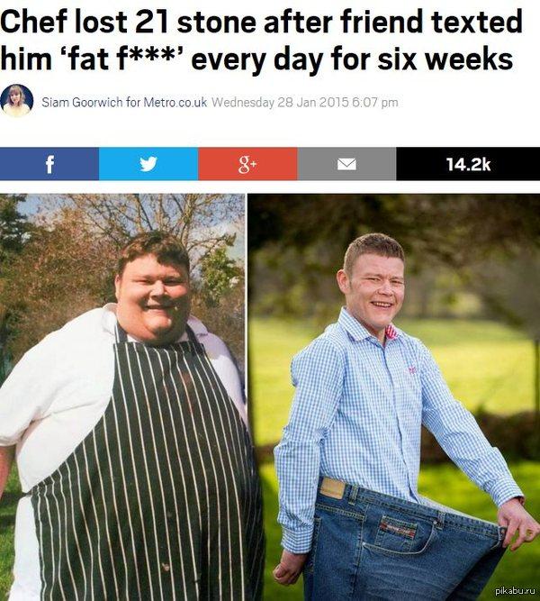 """Мотивация Повар похудел на 133 кг. после того, как каждый день в течение 6 недель друг отправлял ему сообщение со словами: """"Жирный ху***"""""""