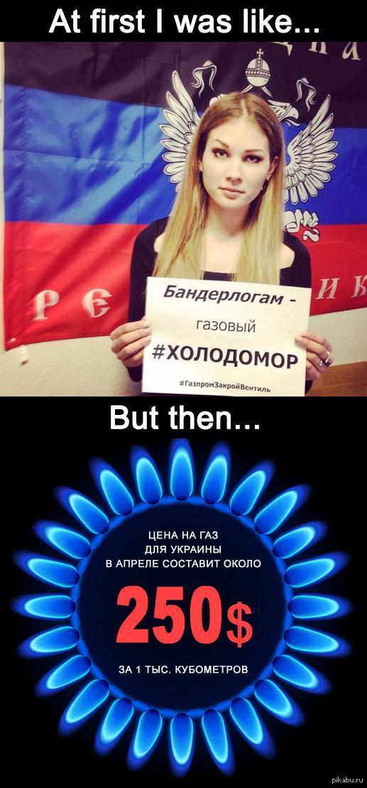 путинпомоги Так доллар подорожал, и Газпром получит больше рублей даже с низкой ценой в долларах.