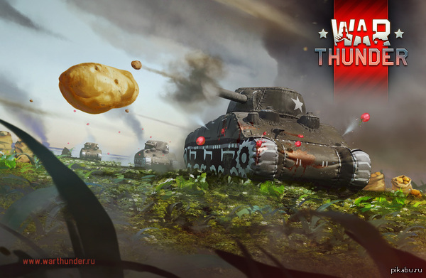 Первоапрельские бои в War Thunder! Надувные Шерманы, стреляющие... картошкой(ну вы поняли), полоска ХП прилагается.
