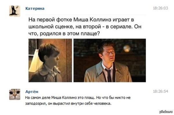 http://cs4.pikabu.ru/post_img/2015/04/01/9/1427903821_785165862.jpg