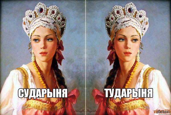 https://cs4.pikabu.ru/post_img/2015/04/04/11/1428171160_910119397.jpg