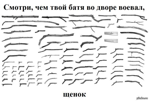 """Теме """"игр в войнушку"""" посвящается. Ждём фотографии с деревянными мечами в руках детей) Кстати, на изображении работа художника (Лиам Тикнер), который собрал в лесу 101 палку, каждая из которых напоминает модель оружия. На esquire есть с подписями."""