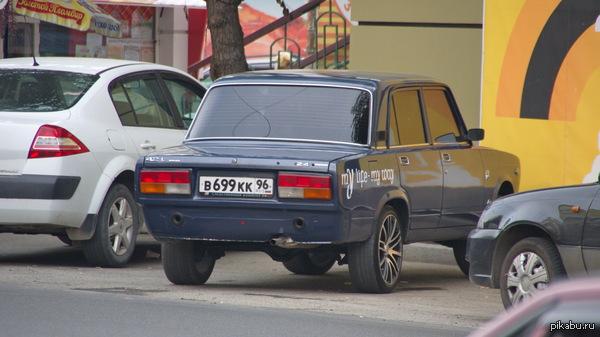 My life my way 4.2 или 2.4 литра двигатель, СК РФ