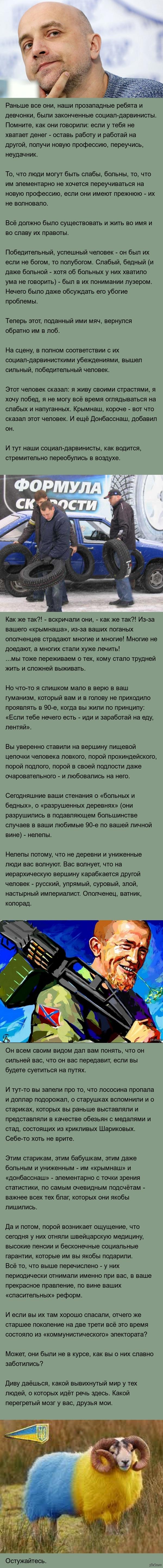 Новый Русский человек. http://svpressa.ru/society/article/117944/