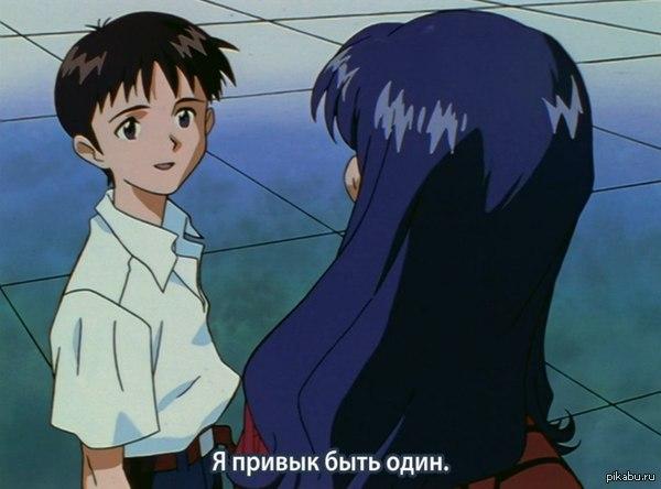 Похоже, что Мисато всё-же нравилась Синдзи.