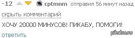 "Давайте поможем этому глупцу! <a href=""http://pikabu.ru/story/poluprovodnik_3260550#comment_44977416"">#comment_44977416</a>"