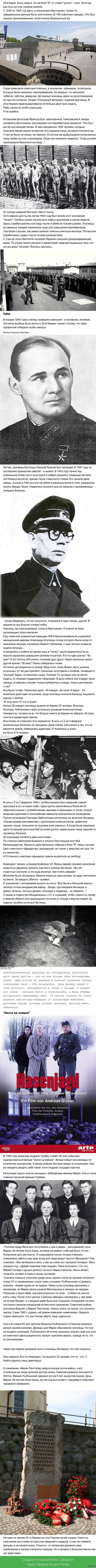 http://cs4.pikabu.ru/post_img/2015/04/16/3/1429150134_1760025486.jpg