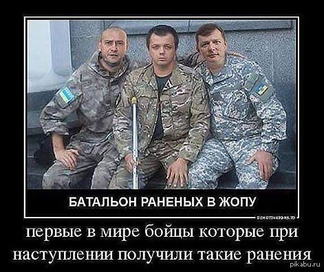 https://cs4.pikabu.ru/post_img/2015/04/20/0/1429479710_860501610.jpg