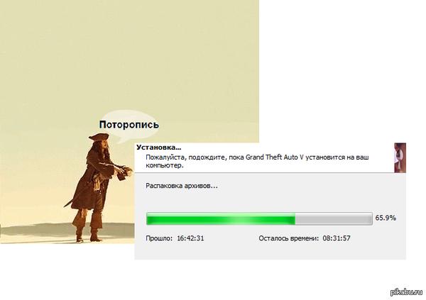 "Когда у тебя слабый компьютер. Или, в ответ на: <a href=""http://pikabu.ru/story/kogda_vidish_postyi_pro_blokirovku_torrentov_3277663"">http://pikabu.ru/story/_3277663</a>"