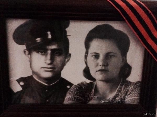 Я ПОМНЮ!!! Я ГОРЖУСЬ!!!! Мои дед и бабушка! Участники ВОВ. Юрий Львович и Валентина Андреевна....Дед был танкистом. Их не стало совсем недавно.... Царствие вам небесное....