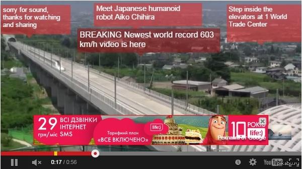 Youtube: в промежутках между рекламой вы можете увидеть интересный ролик