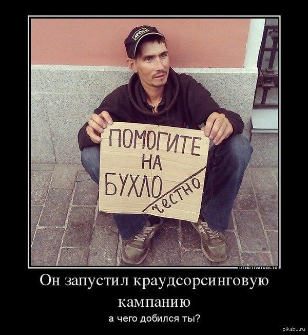 Краудсорсинг это прозрачные вложения )))