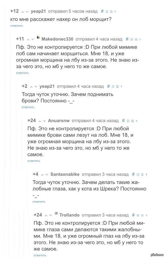 "Когда комменты к посту лучше самого поста))) <a href=""http://pikabu.ru/story/dobrogo_vremeni_sutok_dorogie_pikabushniki_3280949#comment_45350865"">#comment_45350865</a>"