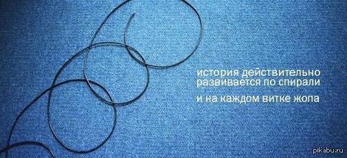 Visual Philosophy