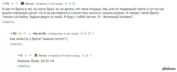 """Комментарии убили конечно. Взято от сюда <a href=""""http://pikabu.ru/story/papa_mozhet_3296360"""">http://pikabu.ru/story/_3296360</a>"""
