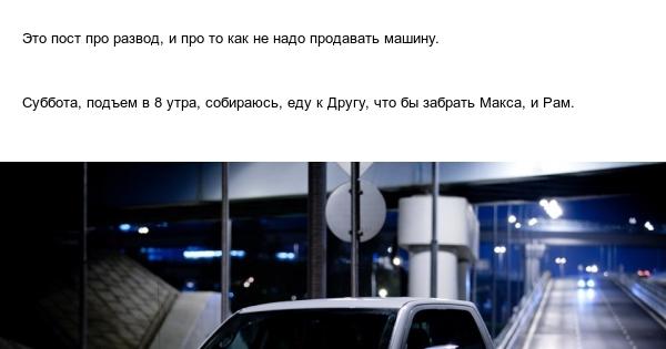 Займ под птс авто Икшинская улица займы под птс в москве Платовская улица
