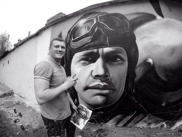 Граффити в честь 70 летия Великой победы. Подарок городу Аксай, Ростовская область, от художника.