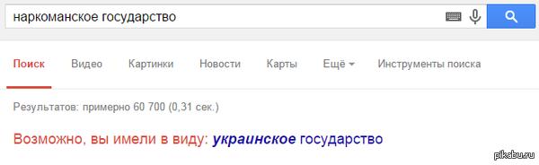 Гугл, я в тебе не сомневался