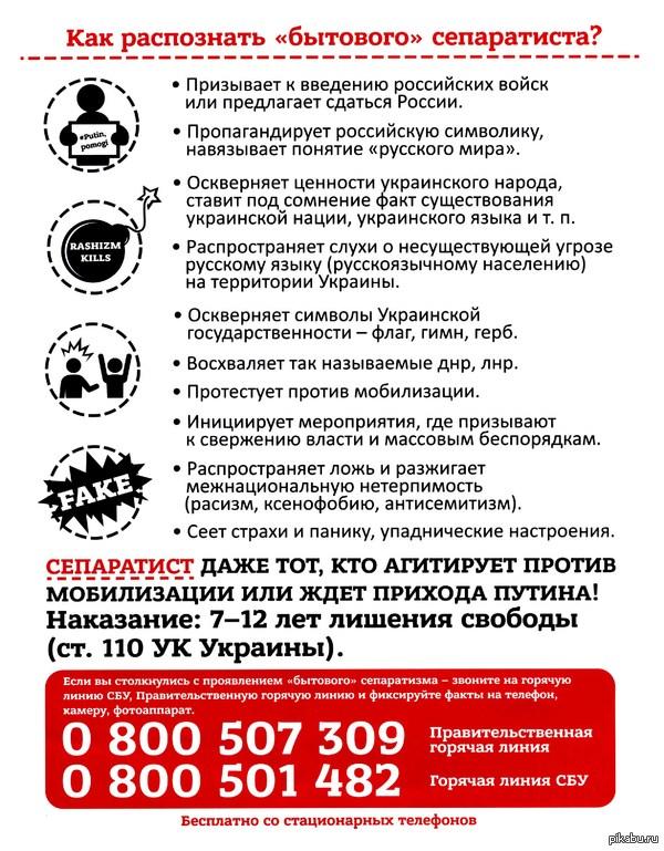 Приехали епт! в Одессе раздают листовки вот такую листовку получил при выходе из супермаркета