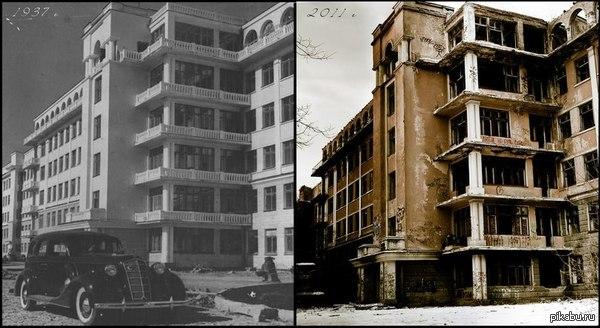 Заброшенная городская больница в Екатеринбурге. Контраст между 1937 и 2011 годом. Больница и по сегодняшний день заброшена.