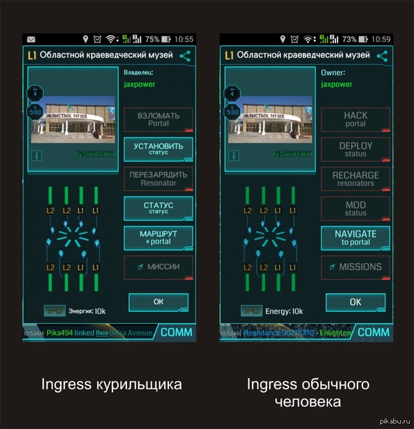 Разработчики добавили русский язык в игру... Видимо у них что-то пошло не так