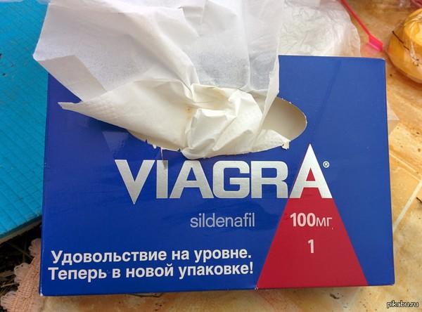 Виагра Салфетки - их основной бизнес. А таблетки выпускают для того, чтобы салфетками чаще пользовались.