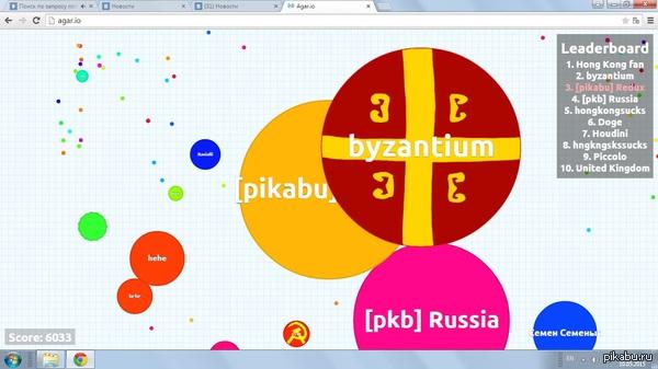 Просто офигительная игра ребята [pkb] Russia  и Семен Семеныч. [pikabu] Redux был я