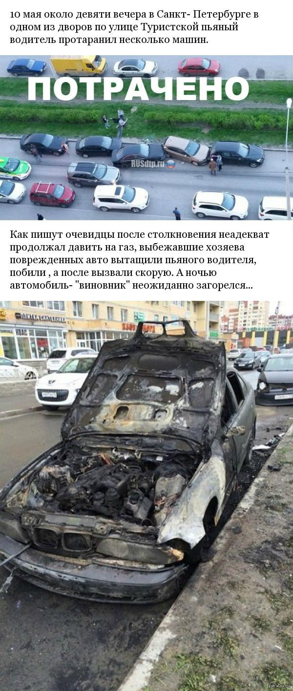 В Петербурге пьяный таранил машины
