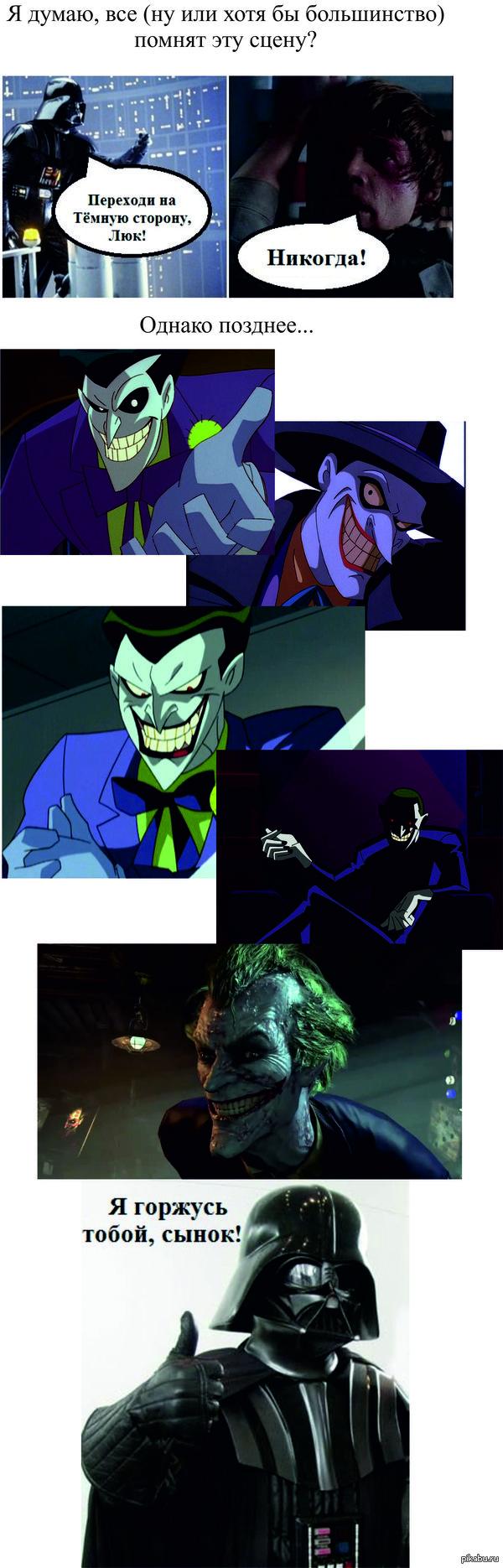 Внезапно задумался На правах Кэпа: практически всех Джокеров бессменно озвучивал Марк Хэмилл.