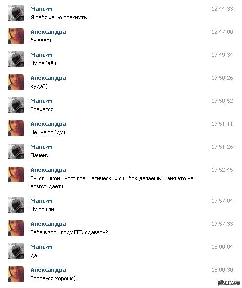 Русские Мальчики Трахаются
