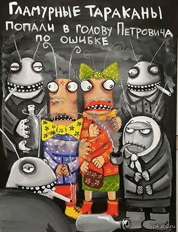 Новое от Васи Ложкина
