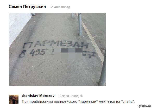 Спайсов солей MDA bot telegram Люберцы