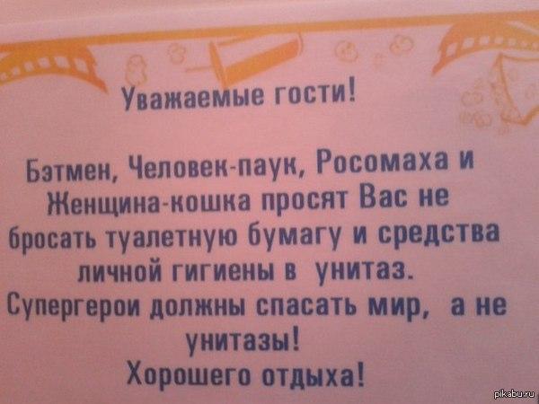 Одно из обьявлений в ТЦ Красноярска