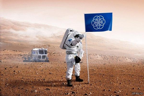 Проект интернационального флага планеты Земля