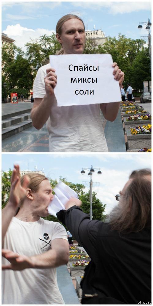 Распространение)